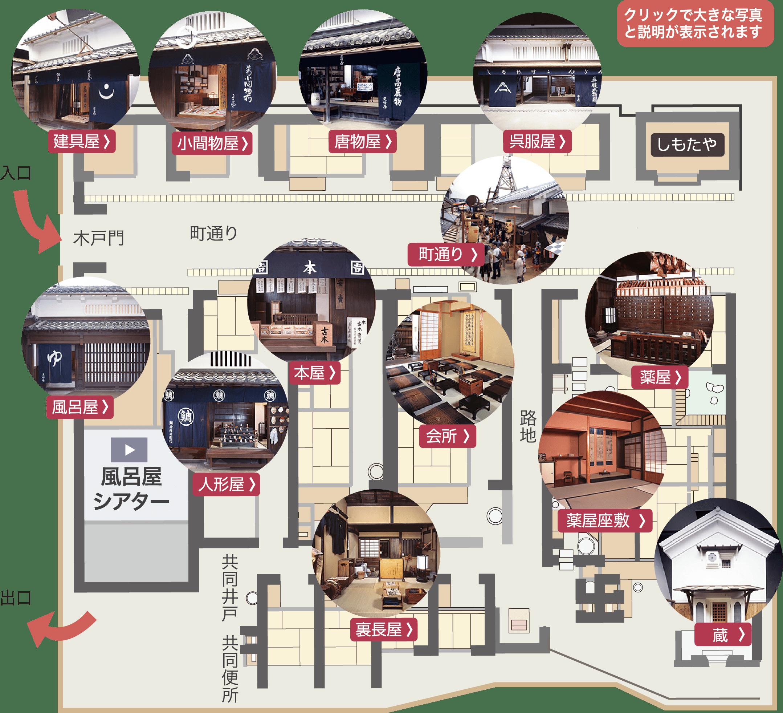 大坂町三丁目マップ